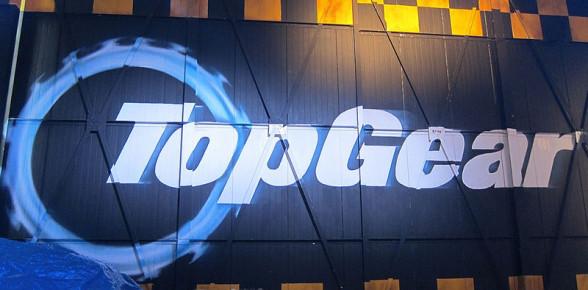 Logo Top Gear w studio