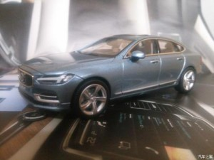 Nowe Volvo S90 - przód