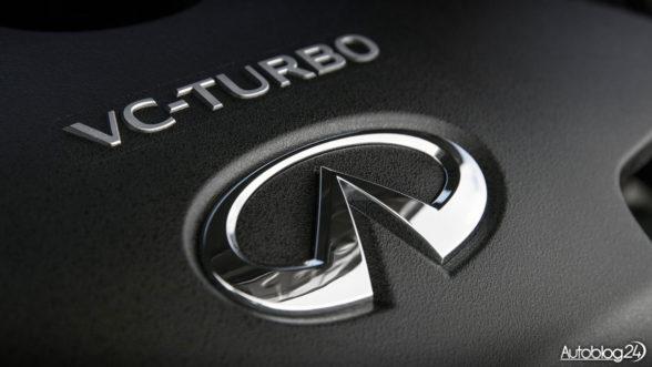 Infiniti - VC-Turbo