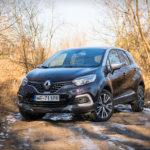 Renault Captur - galeria - 14